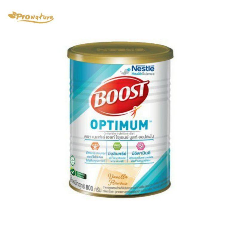 nestle optimum boost 800 กรัม เนสท์เล่ ออพติมัม บูสท์ หมดอายุ 05/22