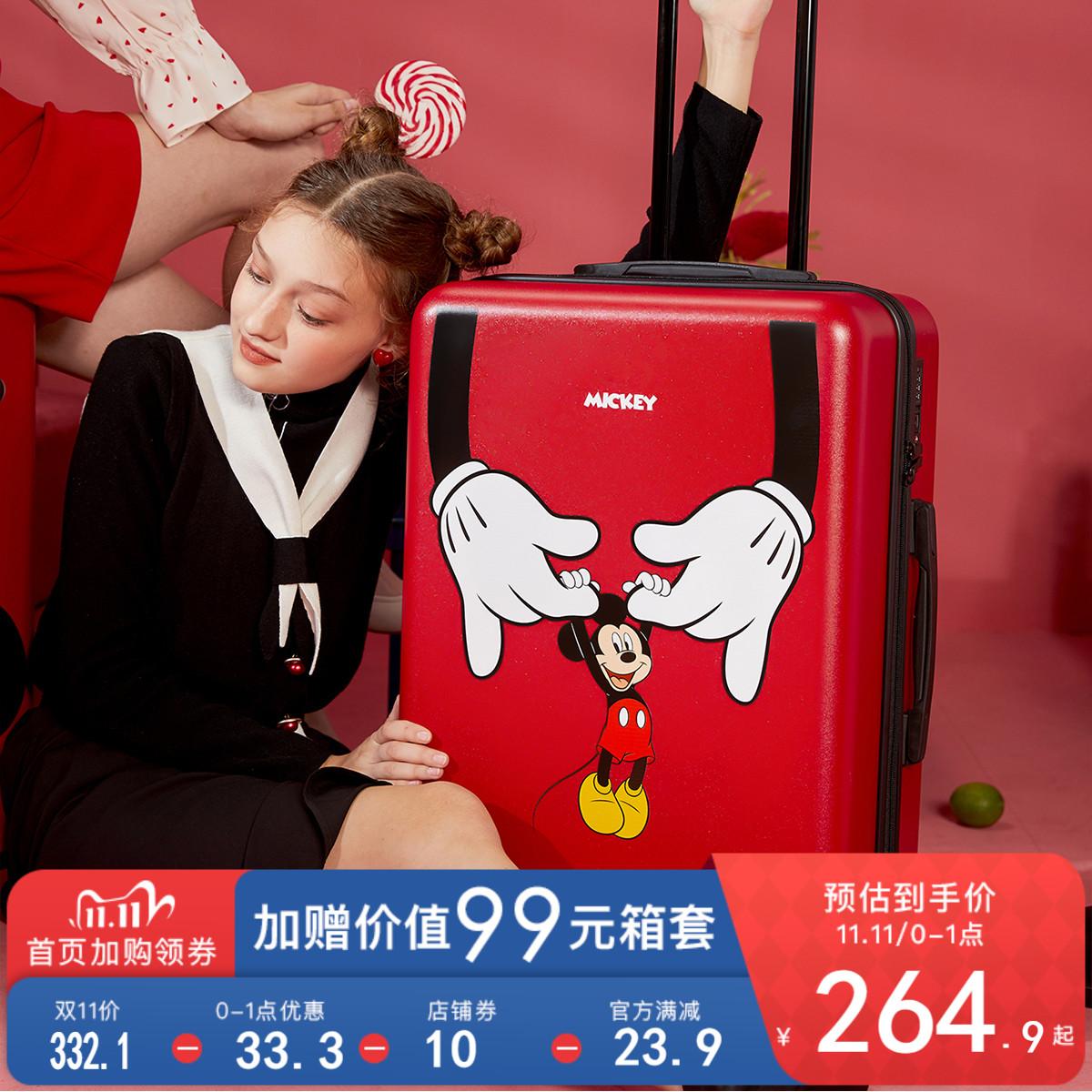 を⅞ กระเป๋าเดินทางล้อลากใบเล็ก กระเป๋าเดินทางล้อลาก[Weiyaแนะนำ] Weimei Disney 20นิ้วกระเป๋าเดินทางผู้หญิงกรณีรถเข็น24นิ้ว