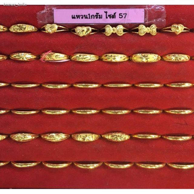 ราคาต่ำสุด✆(ส่งฟรี) พิเศษ 2,200 บาท แหวนทองแท้ 96.5% หนัก1กรัมไซส์ 47-60 +ใบรับประกัน ส่งฟรี ทั่วประเทศ