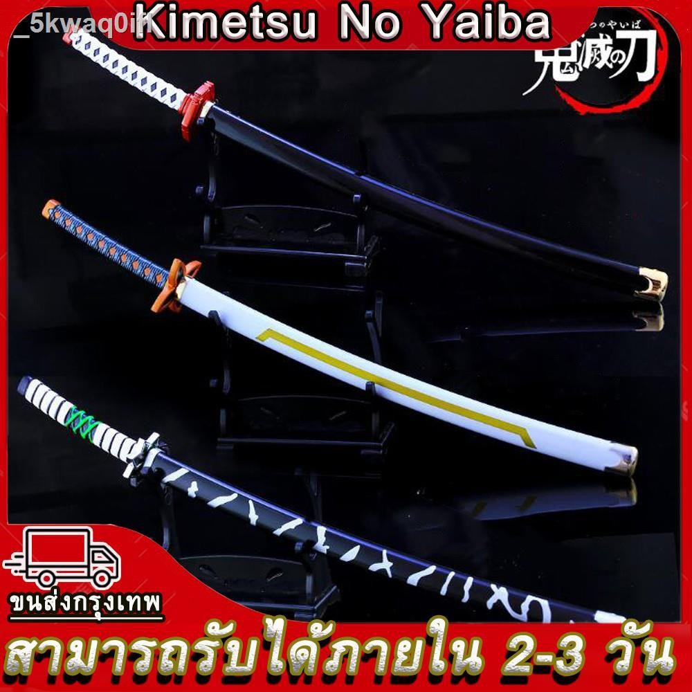 🔥ถูกและดี!Demon Slayer Kamado Kimetsu NO Yaiba Tanjirou Sanemi Muichirou Giyuu Shinobu Sword Model ดาบ ดาบชิโนบุ