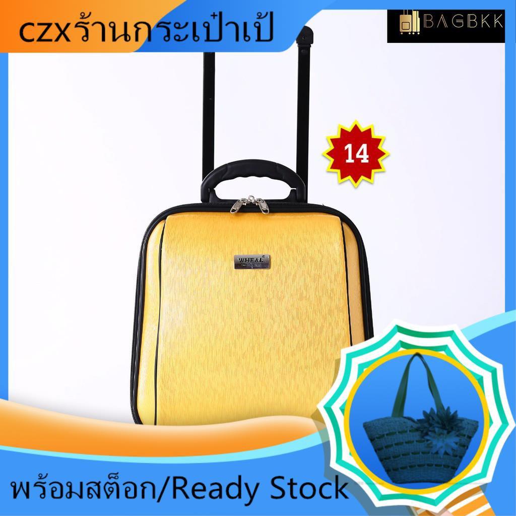 กระเป๋าเดินทางล้อลาก กระเป๋าเดินทางใบเล็ก กระเป๋าเดินทาง WHEAL กระเป๋าเดินทางล้อลาก รุ่นมินิ 14นิ้ว คันชักคู่ 2 ล้อ ซิปร