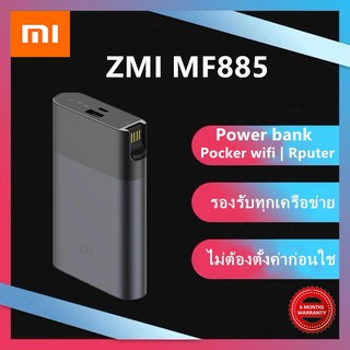 4G Pocket Wifi ZMI (2in1) MF885 (Powerbank 10,000mAh + 3G/4G Wireless WiFi Router) Aircard mf855(7800mah+3G/4G Router)