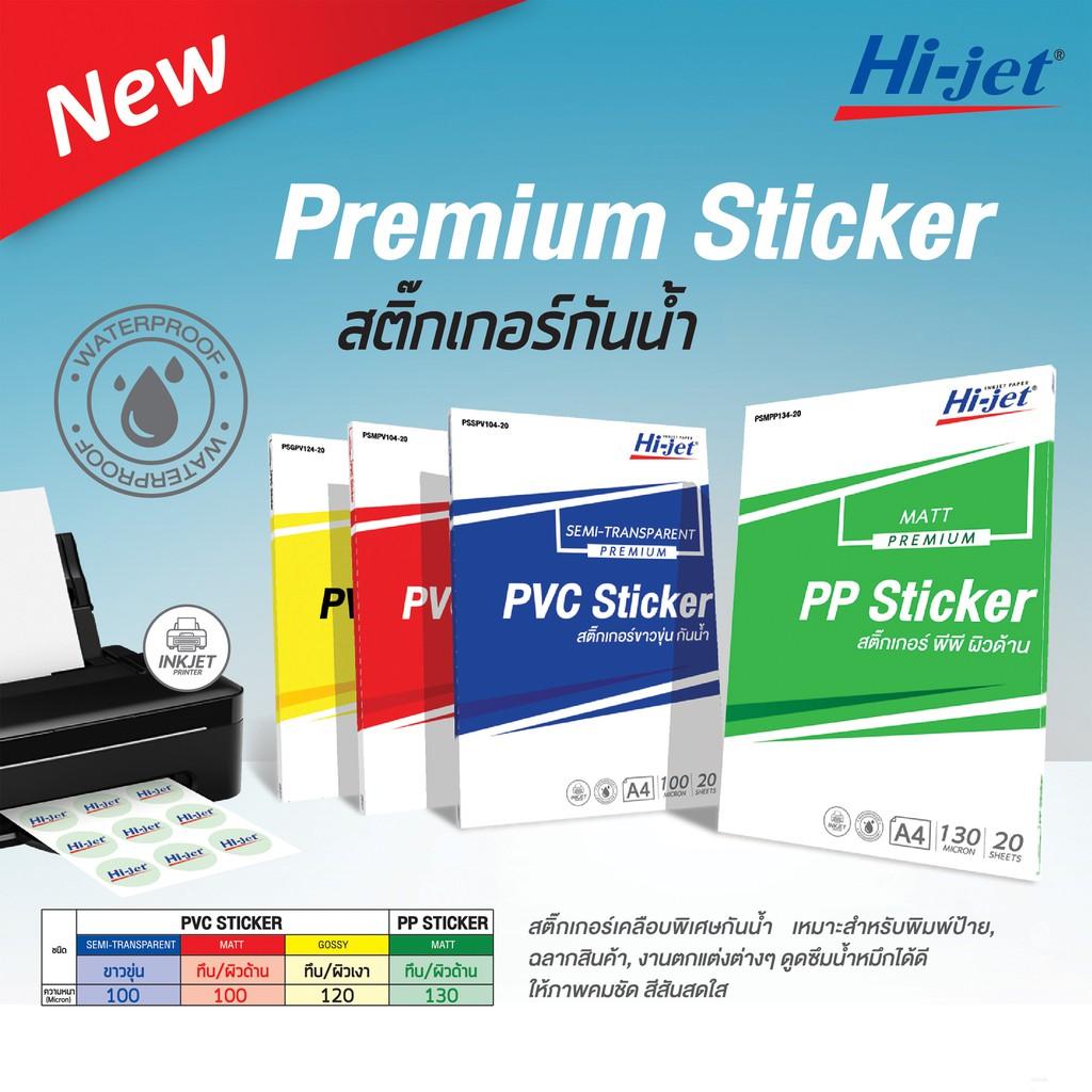150 25 FREE POSTAGE sheets 100 50 A3 80gsm PREMIUM PAPER INKJET /& LASER 2