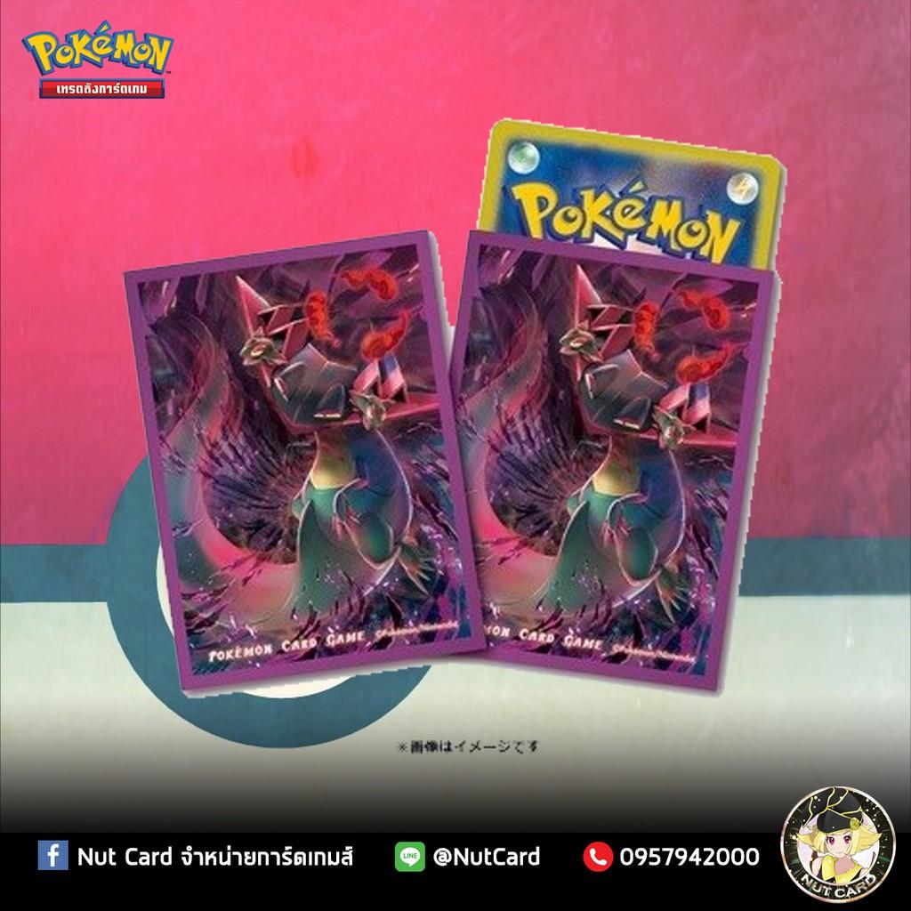 [Pokemon] CARD SLEEVES DYNAMAX DRAGAPULT POKEMON TCG JAPAN