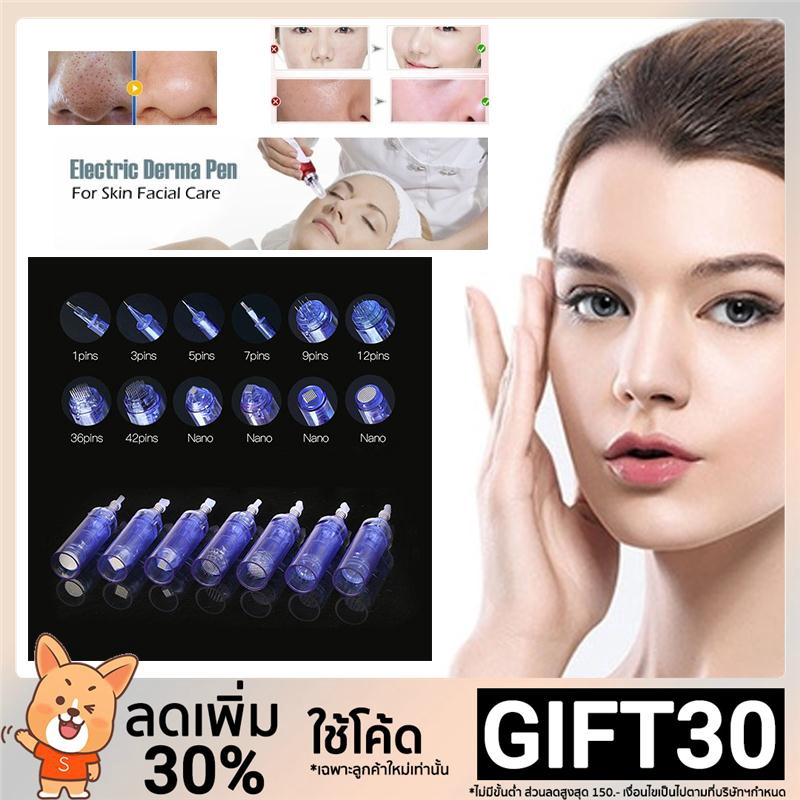 Electric Dr Pen Derma Pen Micro Needle Pins Adjustable Smoothing Skin Device