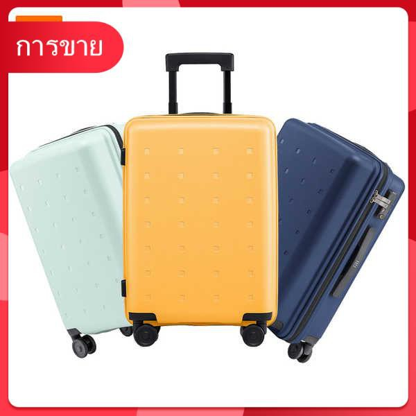 Xiaomi Suitcase Youth Edition กระเป๋าเดินทางผู้ชายและผู้หญิงล้อสากลขนาด 20 นิ้ว 24 นิ้วกล่องขึ้นเครื่อง