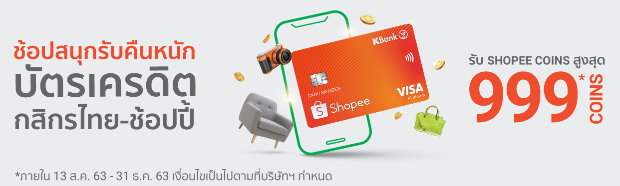 Kbank co-brand card