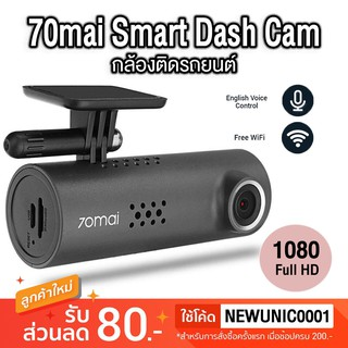 Xiaomi 70 Mai English Smart WiFi DVR Car Full HD Night กล้องติดรถยนต์