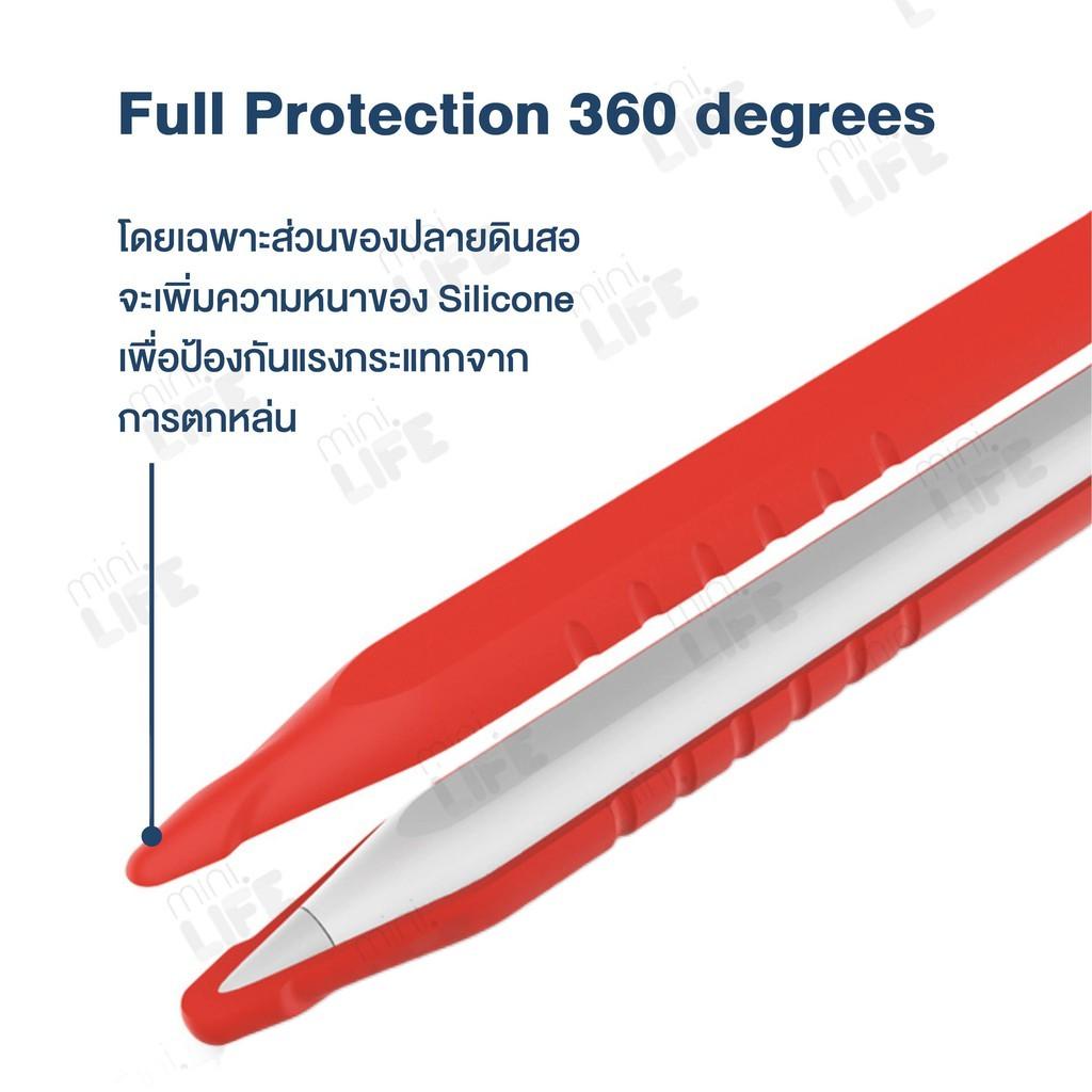 ۞[ พร้อมส่ง!! ] เคสปากกา เคสซิลิโคน ปลอกปากกา กันลื่น กันรอย กันกระแทก Apple Pencil 2 case (silicone sleeve)💋
