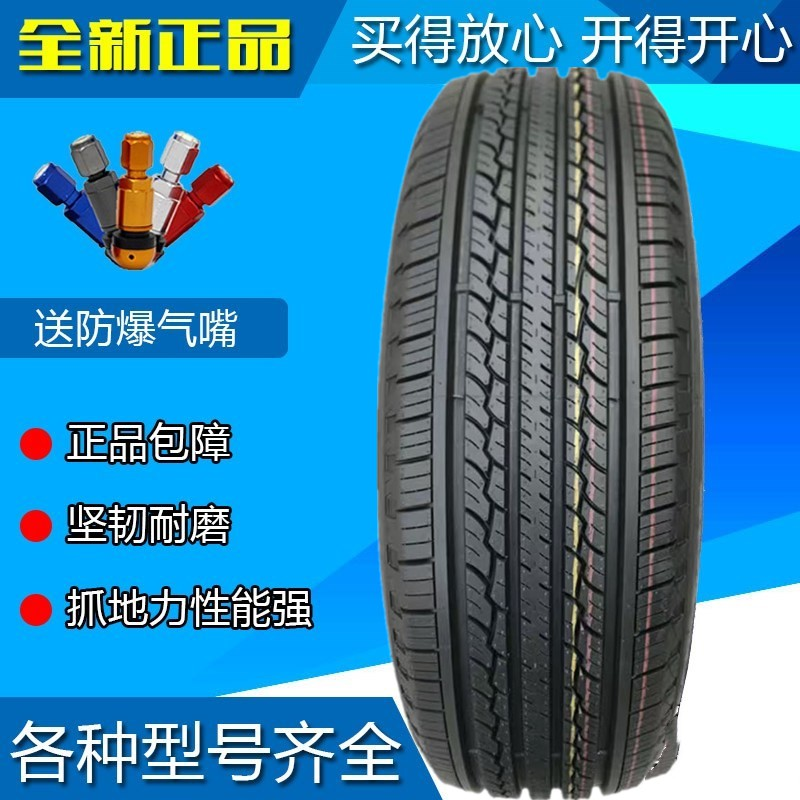 ☇Pickup Truck AT Off-road Tyre 215/225 / 235/245/265/60/65/70/75 R15R16R17R18