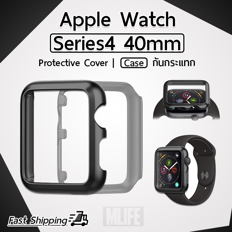 applewatch เคสแข็ง บัมเปอร์ เคสกันรอย เคสกันกระแทก Protective Case Cover for Apple Watch iWatch Series4 40mm.