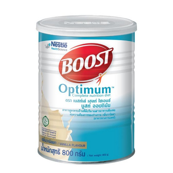 BOOST OPTIMUM POWD 800G