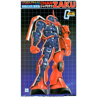 Gundam Mechanic Models 1/72 - MS-06S Char`s Zaku BANDAI 4902425087160