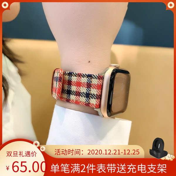 สาย applewatch สายคล้อง Feiling เหมาะสำหรับสายรัด Applewatch5 บุคลิกภาพลายสก๊อต serise iwatch6 / 4/3/2 รุ่น SE สายนาฬิกา