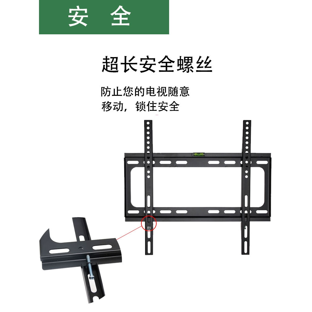 วางทีวี熊猫电视机挂架加厚支架子壁挂墙上32