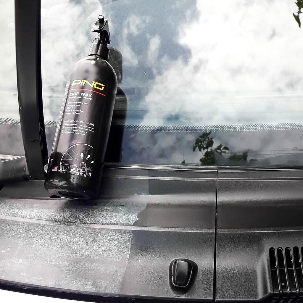 น้ำยาเคลือบยางรถยนต์
