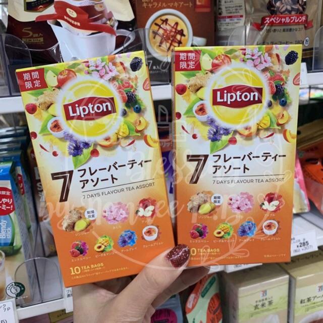 Fogyhat-e a lipton sárga címke tea Fogyás 8 hónap alatt