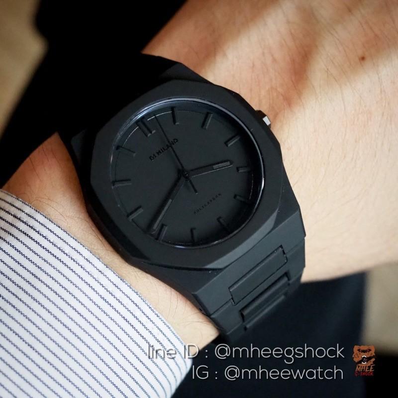 นาฬิกา D1Milano PolyCarbon  รุ่นD1-PCBJ10 ประกันศูนย์เซ็นทรัล2ปี แท้100%
