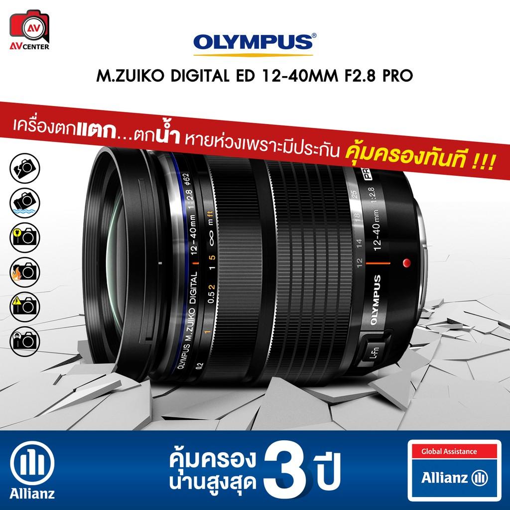 Olympus Lens M. Zuiko Digital ED 12-40 mm. F2.8 PRO *** ประกัน 3 ปี คุ้มครองเครื่องตกแตก ตกน้้ำ ***
