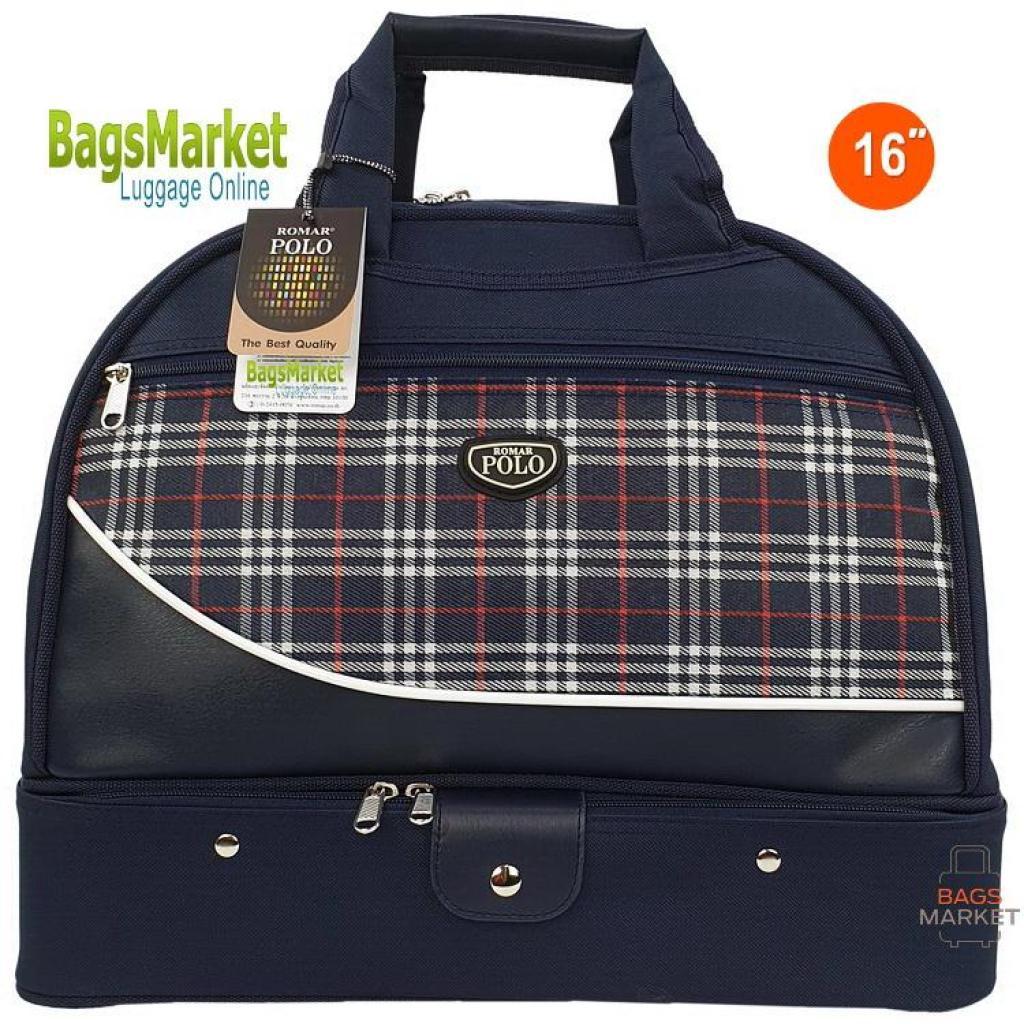BagsMarket กระเป๋าเดินทาง 16 นิ้ว Romar Polo กระเป๋าถือ กระเป๋าหิ้ว 16 นิ้ว รุ่น Golf/ScottagsMarket กระเป๋าเดินทาง 16 น