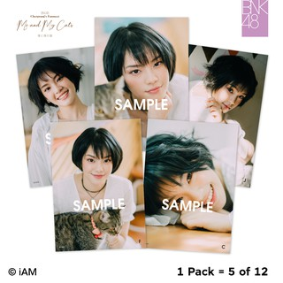 [Instock] BNK48 - Cherprang's Fanmeet -Me and My Cats- Photoset