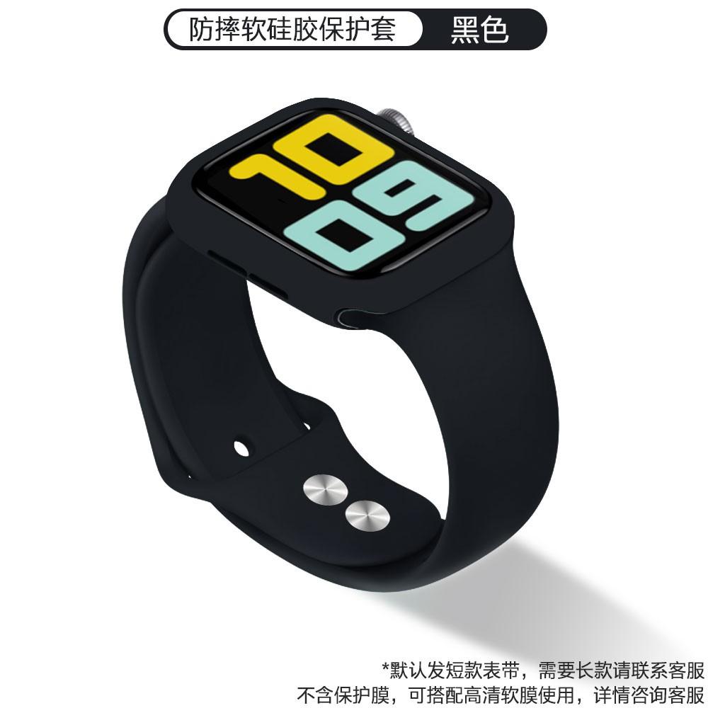 สาย applewatch♤▲เคสป้องกัน Apple Watch + ชุดสายรัด iwatch5 ฝาครอบป้องกัน 4/3/2/1 รุ่นซิลิโคนอ่อนฝาปิดนาฬิกา series5 สี