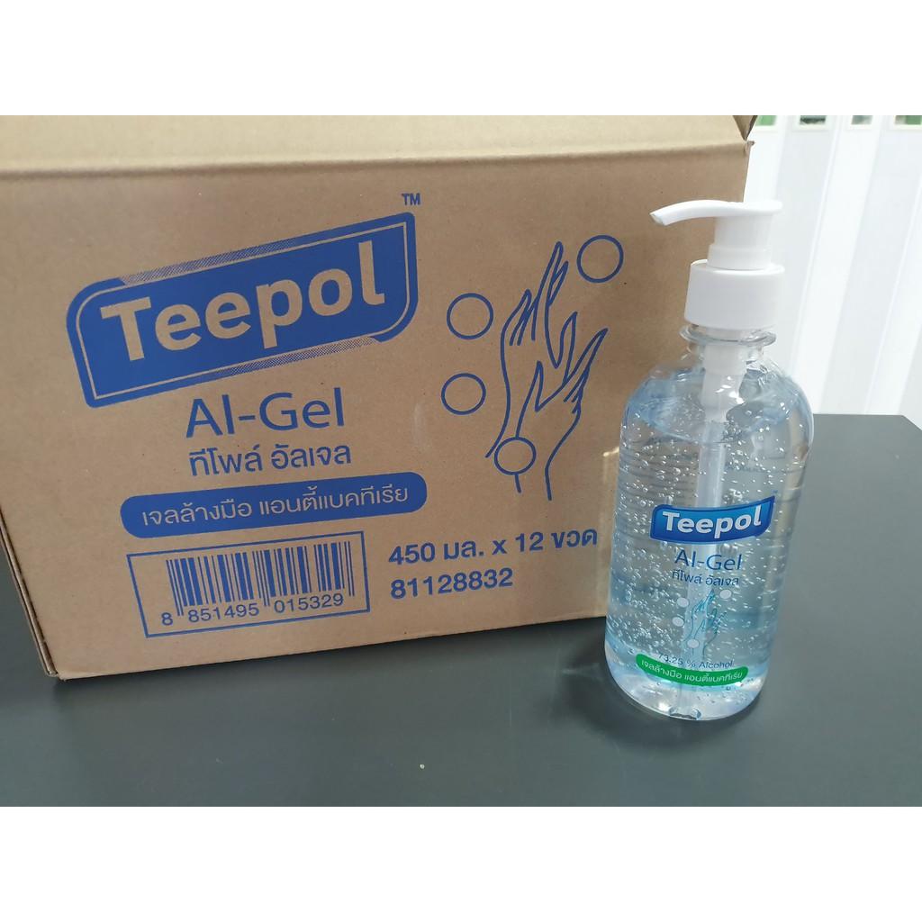 เจลล้างมือ Teepol Al-Gel 450ml  x 12 ขวด (Alcohol 73.25%)