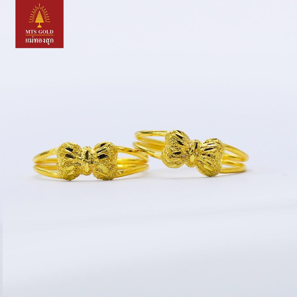 แม่ทองสุก แหวน 1 กรัม คละแบบ *ราคาสำหรับชำระเต็มจำนวนเท่านั้น*