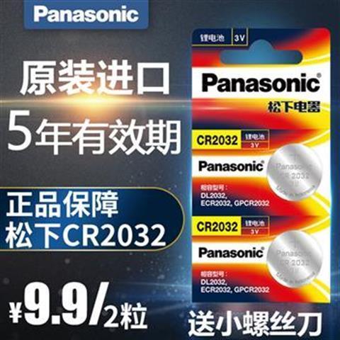 ถ่านชาร์จ พานาโซนิคML2032 3Vสามารถชาร์จปุ่มแบตเตอรี่แทนLIR2032CR2032แบตเตอรี่ NUYD