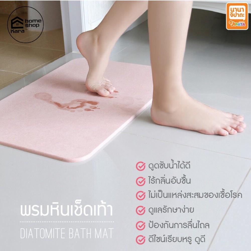 pris mat thailand