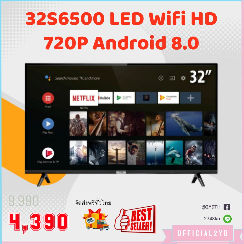 TCL ทีวี 32 นิ้ว LED Wifi HD 720P Android 8.0 Smart TV (รุ่น 32S6500)-HDMI-USB-DTS-google assistant & Netflix &Youtube