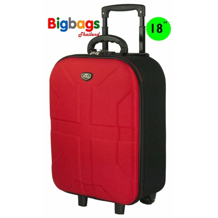 Romar Polo กระเป๋าเดินทาง 18 นิ้ว รุ่น Union Stlye 89818 (Red)
