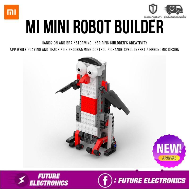 ตัวต่อ เสริมทักษะ Mi Mini Robot Builderของเล่นเด็ก