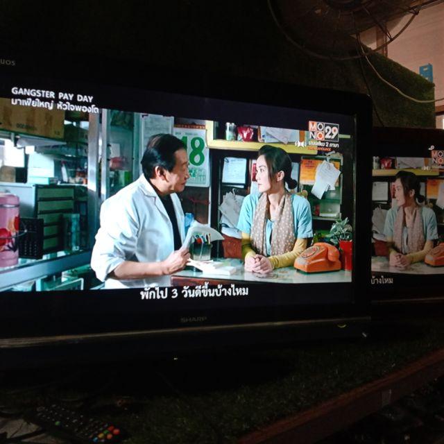 """ทีวี  32""""  SHARP  LCD   สินค้ามือสอง ราคาถูก  การรับประกัน นาน 3 เดือน"""