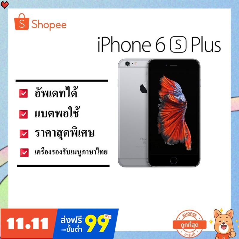 apple iphone6s plus 16gb 64gb CODมีสแกนนิ้วโทรศัพท์มือถือ,โทรศัพท์มือถือ apple ไอโฟน COD