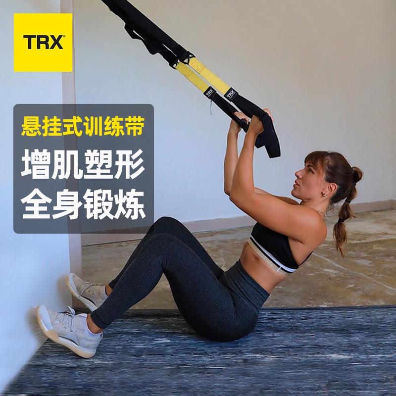 ◊เข็มขัดเทรนนิ่ง TRX GO แบบมีแรงต้าน อุปกรณ์, เชือกดึง, แถบยางยืดออกกำลังกายที่บ้านสำหรับฝึกหน้าท้อง, ก้น
