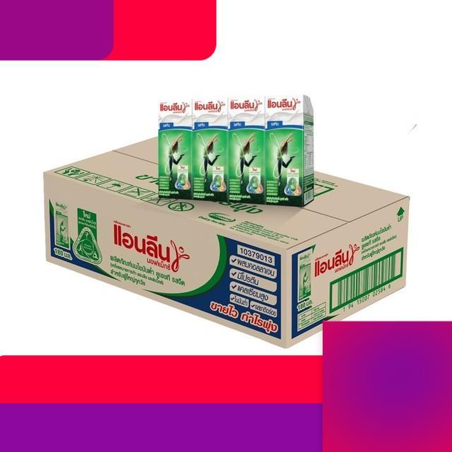 ♥♥♥ [ขายยกลัง] แอนลีน มอฟแม็กซ์ นมยูเอชที 12x4x180 มล. (48 กล่อง) เลือกรสได้