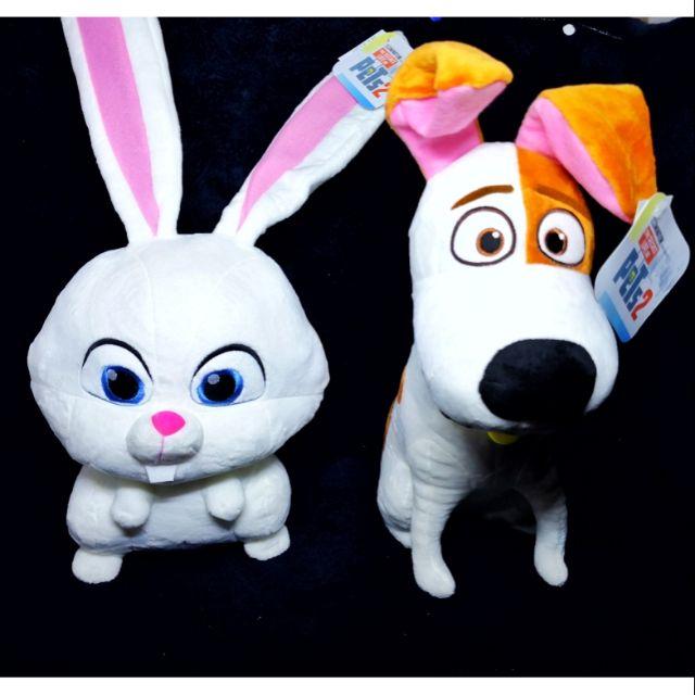 ตุ๊กตาชาวแก็งค์ขนฟู Max และ Sno