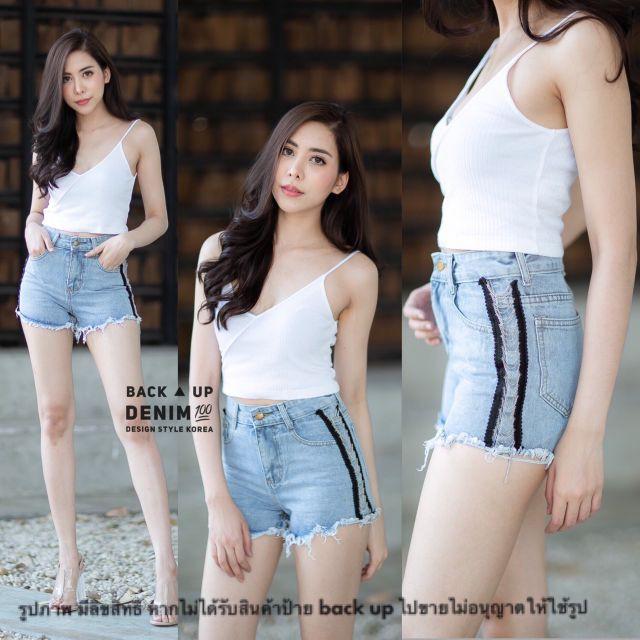 Apple Bigsize กางเกงยีนส์ผู้หญิง กางเกงยีนส์ขายาวสาวอวบไซด์ใหญ่