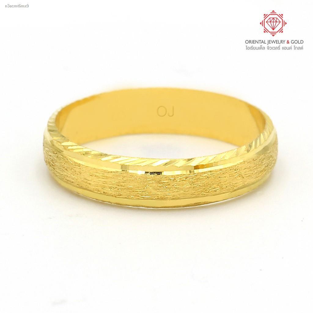 ราคาต่ำสุด☁☃[ถูกที่สุด] OJ GOLD แหวนทองแท้ นน. 1 กรัม 96.5% ขนแมว ขายได้ จำนำได้ มีใบรับประกัน แหวนทอง แหวนทองคำแท้