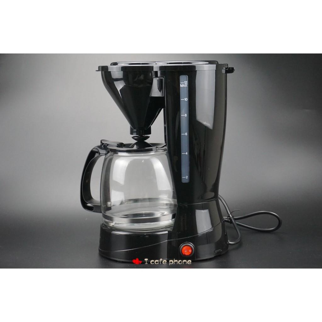 เครื่องชงกาแฟสด เครื่องทำกาแฟสด ขนาด 2  6 15 cup