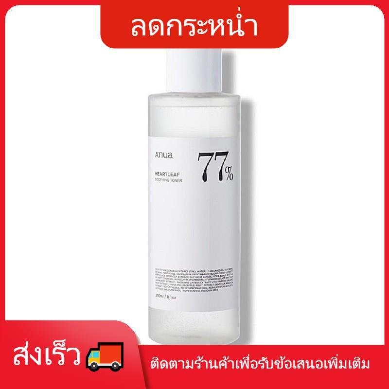 🍀anua🍀 สินค้าใหม่ Anua Heartleat 77% Soothing Toner 250ml