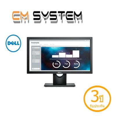 Dell(TM)