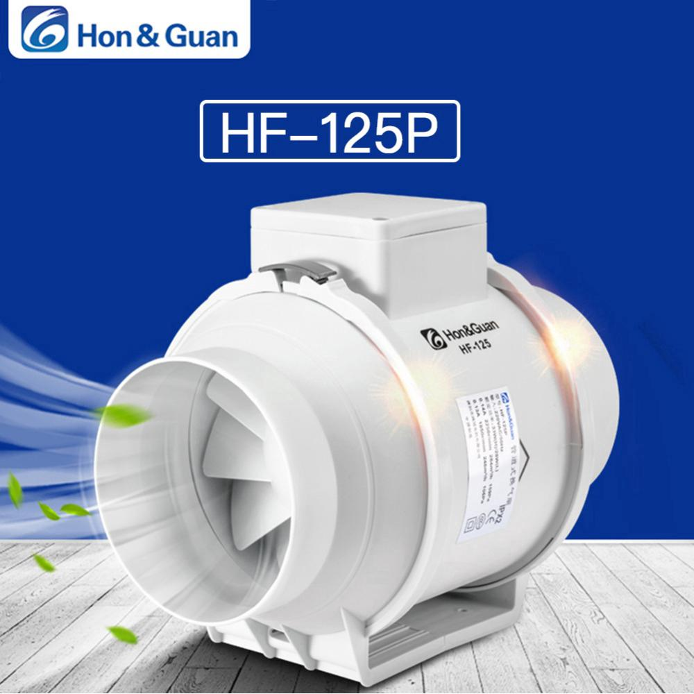 And Silent Hon&Guan Exhaust Air HP-125P Ventilation; Duct Blower Fan Inline 5''