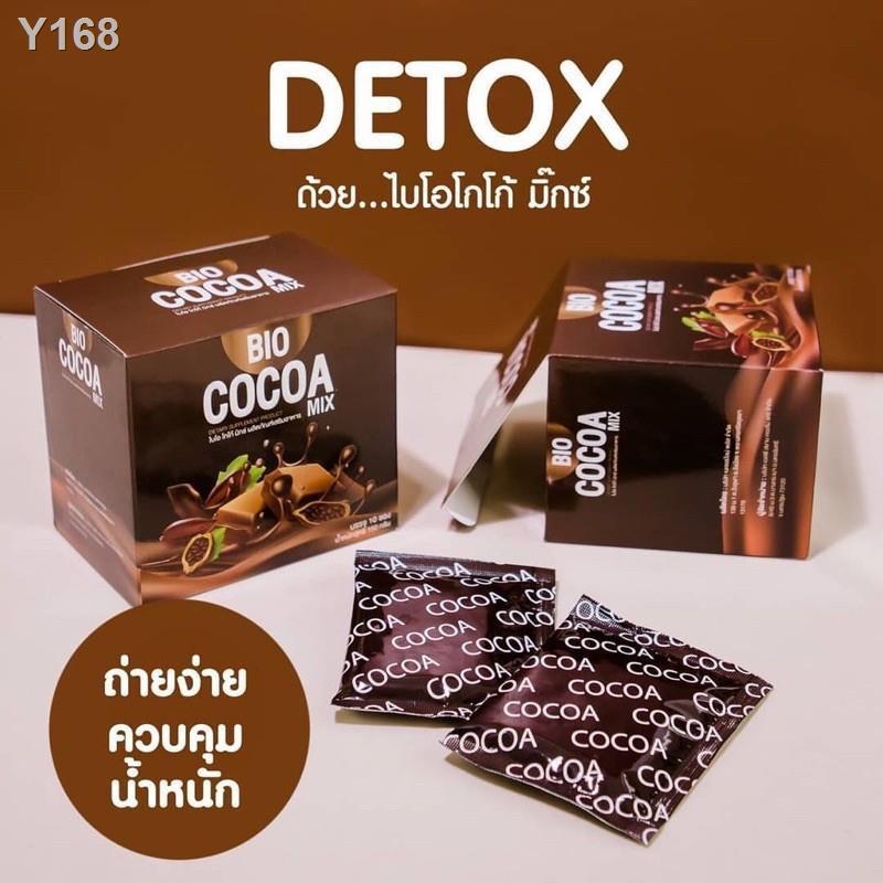 ขายดีเป็นเทน้ำเทท่า✢☈แท้💯% BIO Cocoa <2 แถม 1> Bio coffee Bio tea malt Bio Matcha ไบโอโกโก้ Bio Cocoa ไบโอโกโก้มิกซ์ ไบ