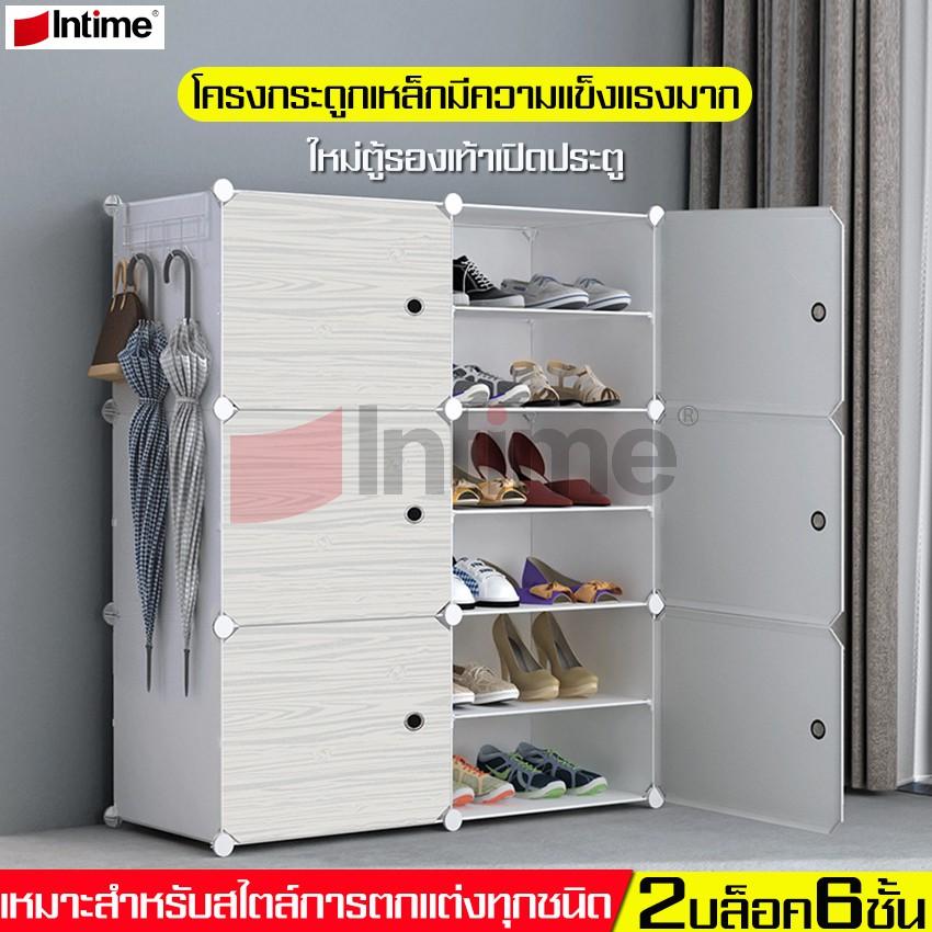 ✵✳✑intime ตู้รองเท้าขนาดใหญ่ ตู้รองเท้า ชั้นวางรองเท้า 20-30 คู่ กันน้ำ กันเชื้อรา ของแท้ ตู้วางรองเท้าพร้อมประตู ตู้รอ
