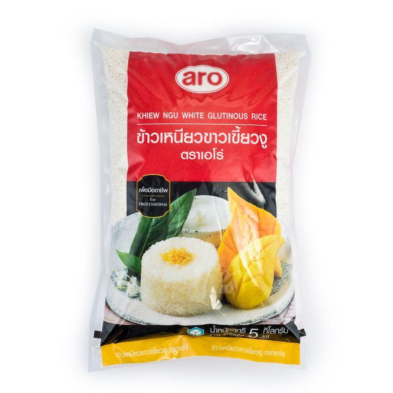 เอโร่ ข้าวเหนียวขาวเขี้ยวงู 5 กิโลกรัม Aero Sticky Rice, 5 kg.