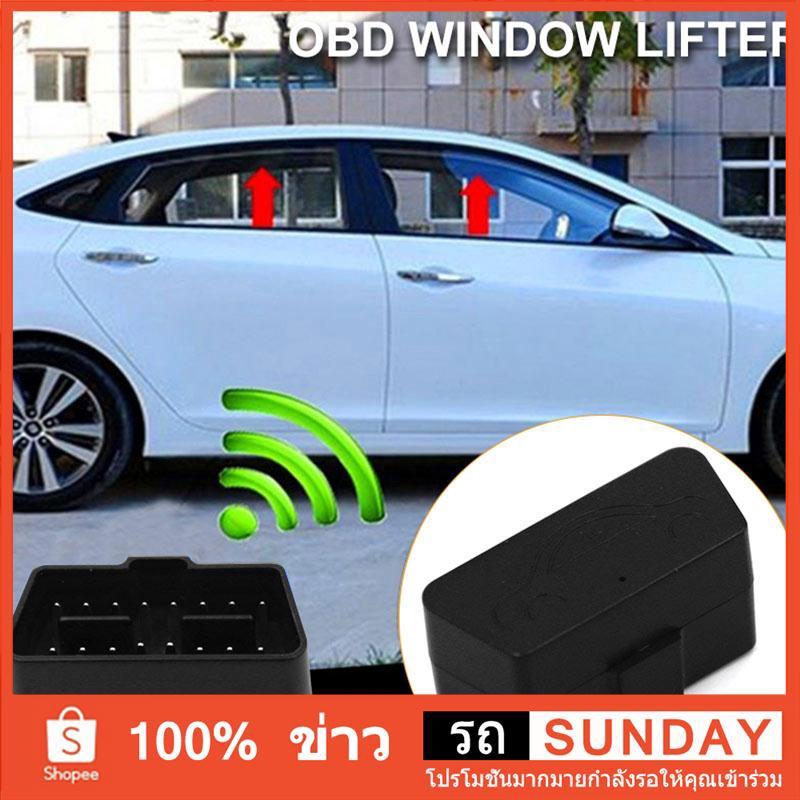 Car Window Closer Professional Automatic OBD Sunroof Opening No Error