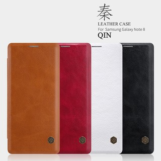 Review NILLKIN เคส Samsung Galaxy Note 8 รุ่น Qin Leather Case