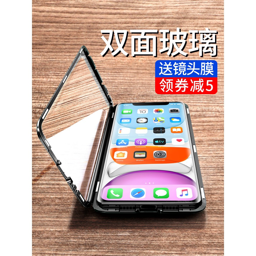 เคสโทรศัพท์มือถือแบบใสสองด้านสําหรับ Iphone 11 Pro Max